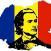 """Lansare de carte la Dorohoi - """"Mihai Eminescu despre Basarabia și Bucovina"""", autor Gică Manole"""