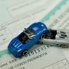Propunere: RCA să fie eliberat pe numele şoferului, nu al proprietarului