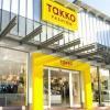 NEST Dorohoi! Vezi când se deschide Takko Fashion și cu ce surprize vine!