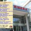 """Vezi ce filme vor rula la Cinema """"MELODIA"""" Dorohoi, în săptămâna 19 - 25 aprilie – FOTO"""