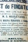 """Azilul """"Gheorghe și Ecaterina Cucu"""" din Dorohoi - 110 ani de existență"""
