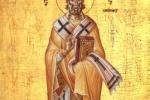 părintele Vucol, episcopul Smirnei