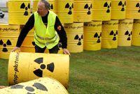 Depozit cu deşeuri radioactive lângă graniţa cu România, la 4 km de malul Dunării