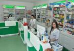Farmacia Magistra_31