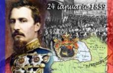 Manifestări dedicate zilei de 24 ianuarie, programate în municipiul Botoşani