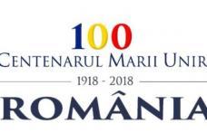 Activități dedicate Centenarului Marii Uniri desfășurate la Dorohoi