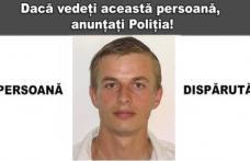 Persoană dispărută: Poliția caută un tânăr din Dorohoi care nu a mai luat legătura cu familia de un an