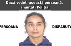 Persoană dispărută: Poliția caută o tânără din Dorohoi care nu a mai luat legătura cu familia de trei luni