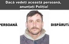 Persoană dispărută: Poliția caută un bărbat de 34 de ani care a plecat și nu a mai revenit la domiciliu
