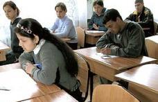 Ministerul Educaţiei vrea săli de CORECȚIE în şcoli