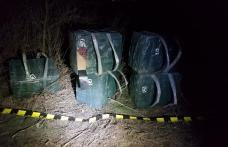 Ţigarete de contrabandă de peste 91.500 de lei, descoperite la frontiera de est