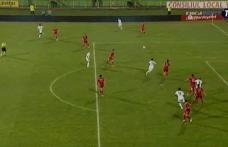 FC Botoșani a fost eliminată din optimile Cupei României de SC Vaslui