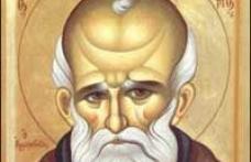În această lună, în ziua a douăzeci şi una, pomenirea cuviosului nostru părinte Maxim Mărturisitorul