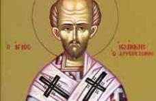 În această lună, în ziua a douăzeci şi şaptea, pomenirea aducerii moaştelor celui între sfinţi părintelui nostru Ioan Gură de Aur, arhiepiscopul Const