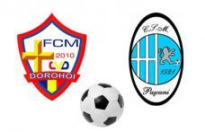 FCM Dorohoi joacă astăzi pe teren propriu, împotriva celor de la Kosarom Pașcani