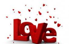 14 februarie - Ziua Îndrăgostiţilor
