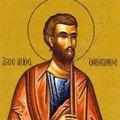 În această lună, ziua a cincisprezecea, pomenirea sfântului apostol Onisim, ucenicul sfântului apostol Pavel