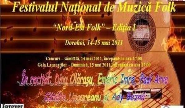 Festivalul Nord-Est Folk