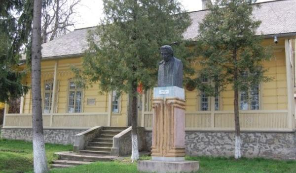 Muzeul Memorial GEORGE ENESCU Dorohoi