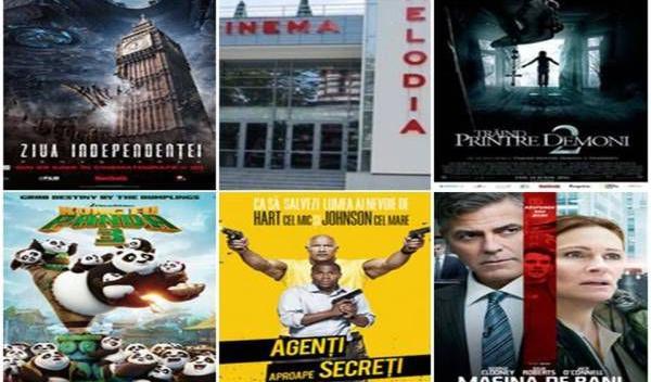 cinema dorohoi