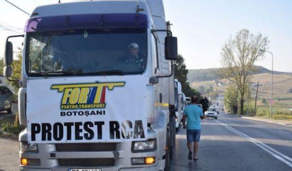 Botosani protest RCA