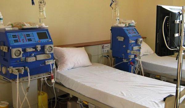 Centru de dializa