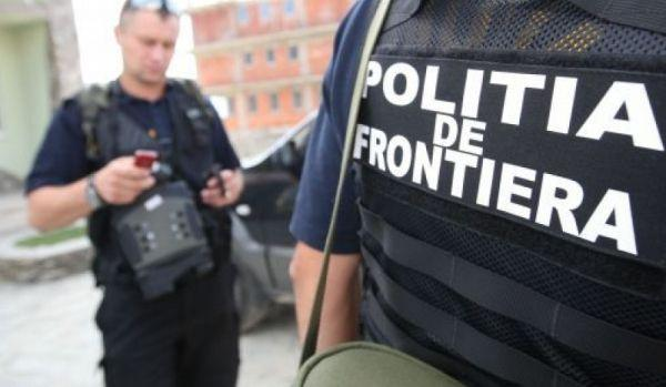 politistii_de_frontiera