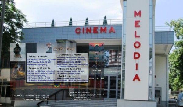 cinema_program