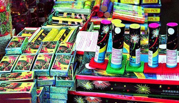 comertul cu artificii