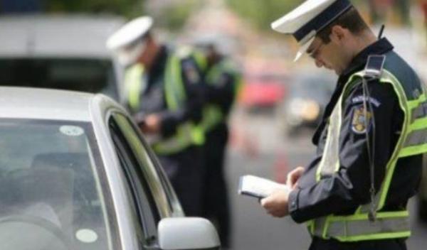 Actiuni politist