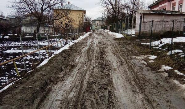 strada Dima Grigore Dorohoi
