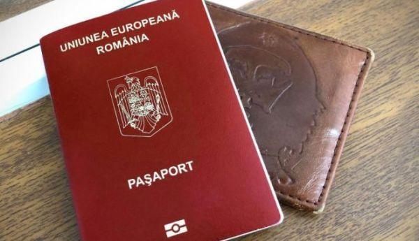 Pasapoartele electronice