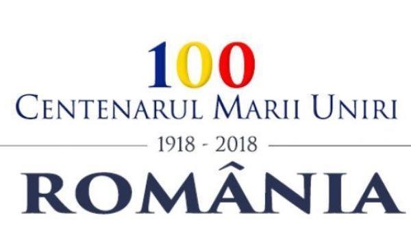 centenarul-marii-uniri