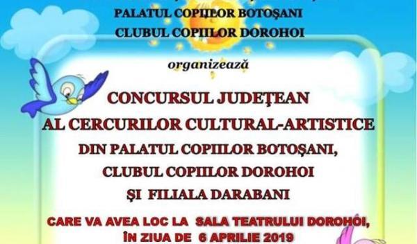 Concurs judetean_1