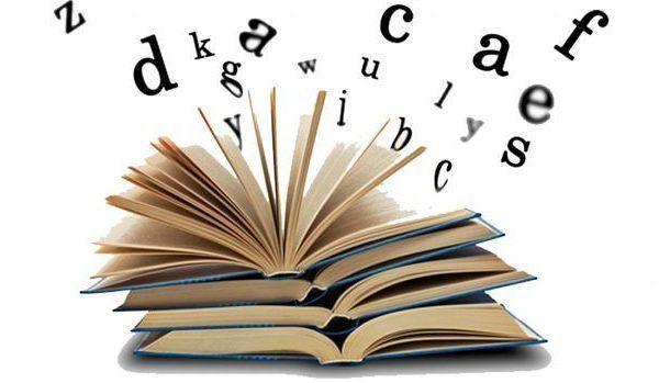 Olimpiada nationala de limbi clasice