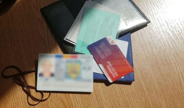 Carte de identitate falsă descoperită la controlul de frontieră