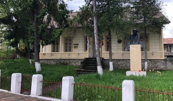Muzeul Memorial George Enescu