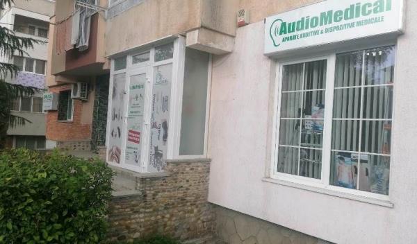Audio Medical (10)