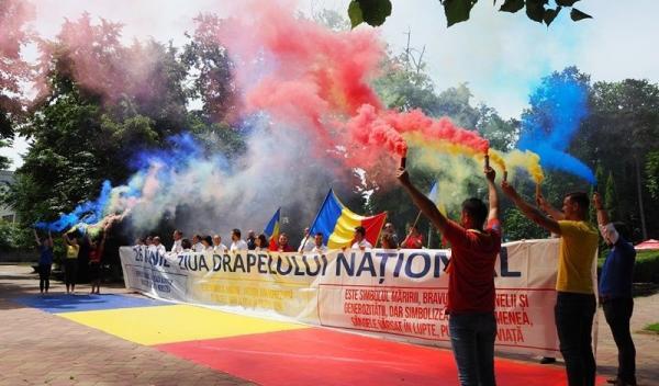 PSD Ziua Drapelului 2021_04