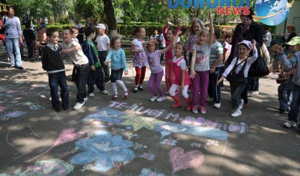 Zilele Copilului Dorohoi - Desene pe asfalt_04