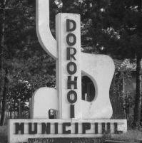 dorohoi-logo