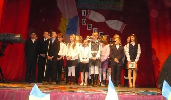 Grupul Scolar Al.Vlahuta Sendriceni