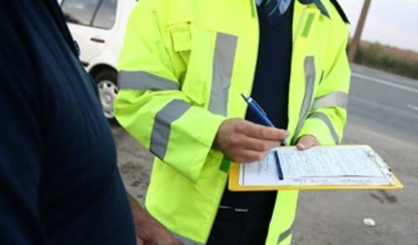 Politie-actiune