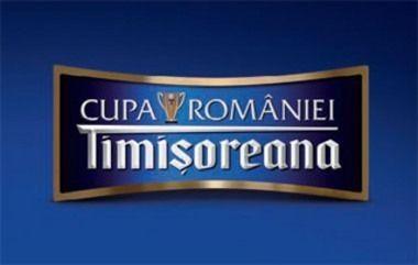 Cupa Romaniei Timisoreana