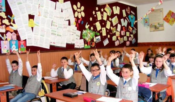 la scoala