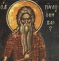 preacuviosul părinte Pavel Tebeul