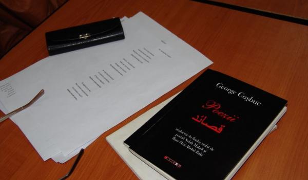 serata literara (16)