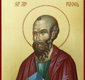 sfântului apostol Pavel