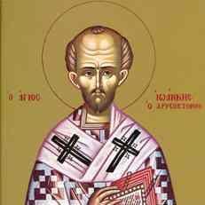 Ioan Gură de Aur arhiepiscopul Constantinopolului