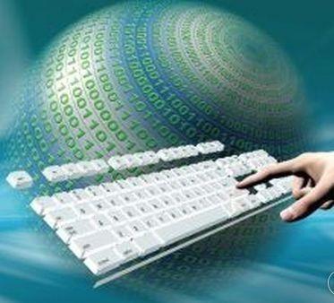 Ziua protecției datelor